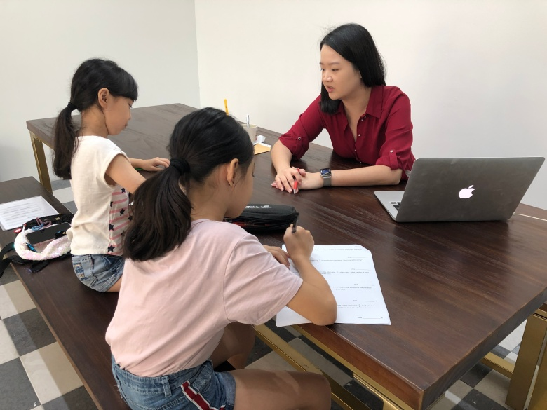 Yishun Primary Mathematics Tutor Small Group Tuition Centre for Secondary 1 Sec 1 Sec 2 Sec3 Sec4 Sec5 E Maths A Maths Additional Maths GCE O levels PSLE IGCSE eduKate Yishun Primary Maths Science PSLE English Pri 1 2 3 4 5 6