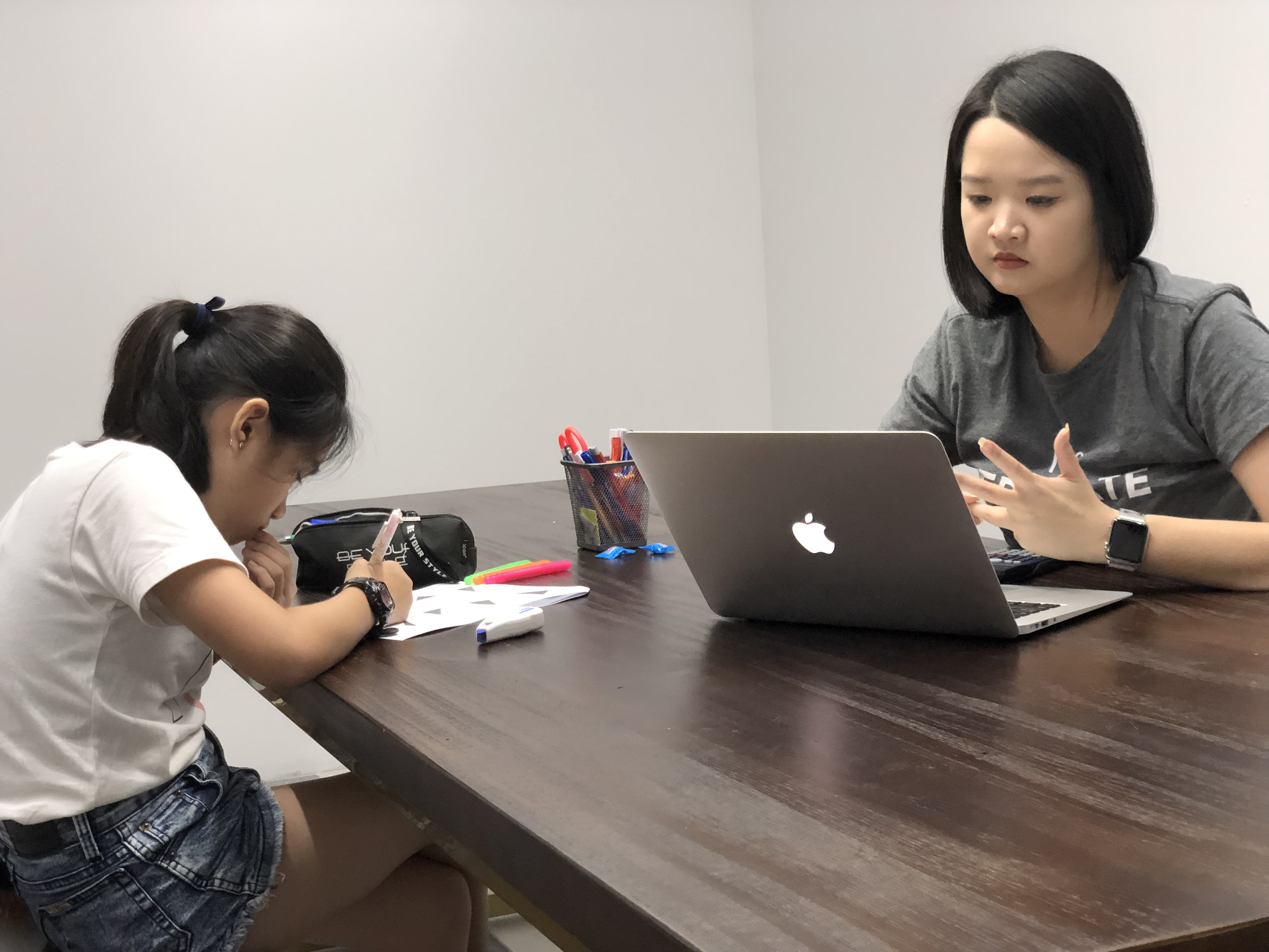 eduKate Punggol Tuition Centre for Primary Mathematics. Prii 1 2 3 4 5 6 PSLE Maths Tuition Small Group Tutor
