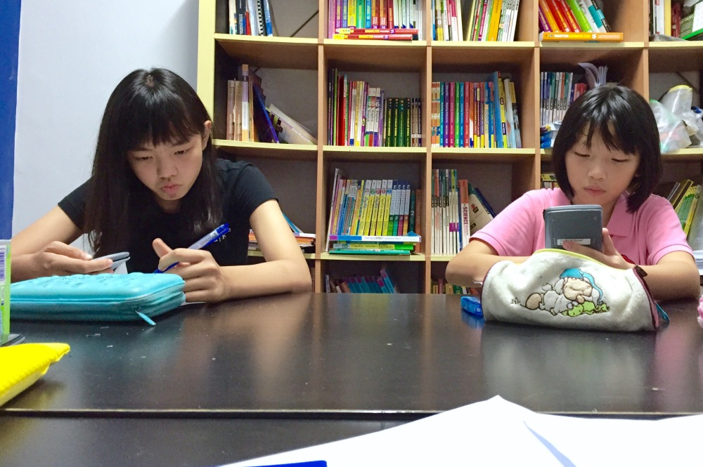 edukate_tampines_tuition