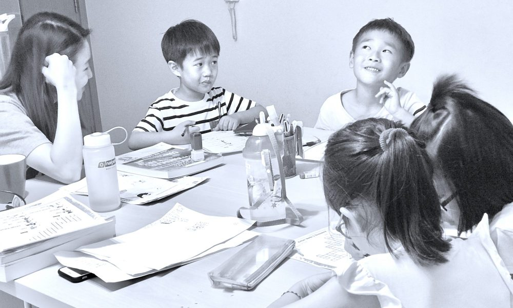 Punggol English Math Science Tuition for P1 P2 P3 P4 P5 P6 Primary
