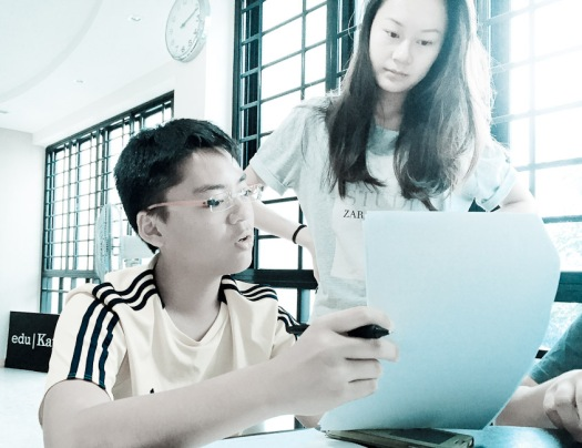 Yishun English Math Science Secondary Tuition A Math E Math Small Group Tuition