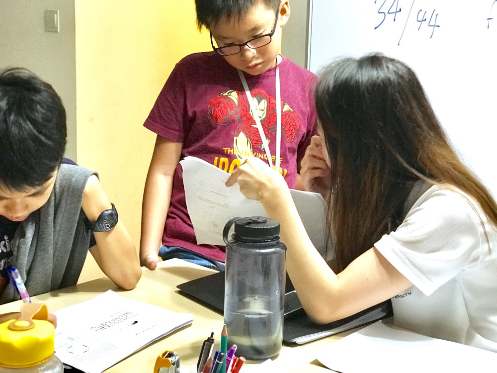 Punggol English Maths Science Small Group Tuition Primary Secondary Small GroupPunggol English and Mathematics Tuition
