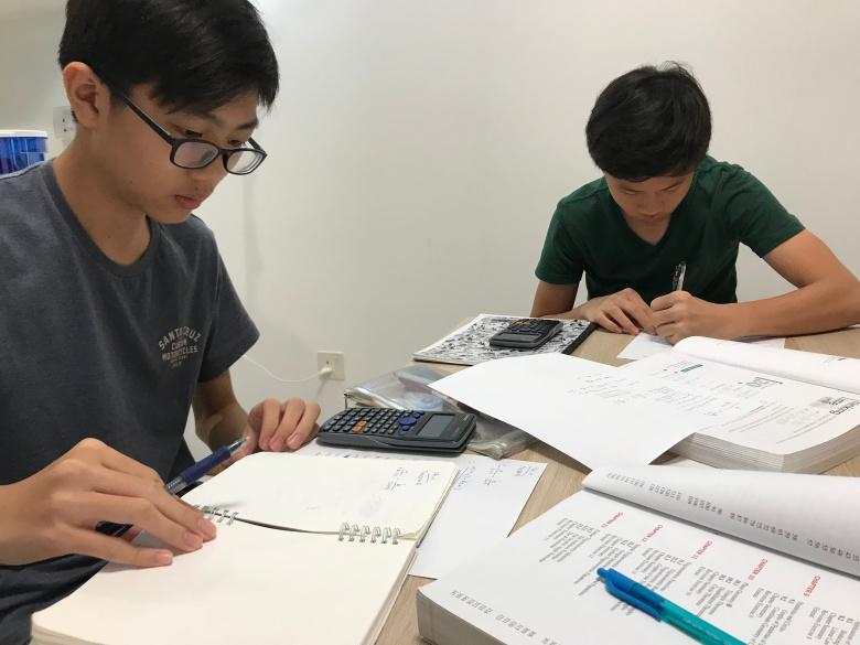 img_7860-Yishun Mathematics Tuition Secondary English Math Science Small Group Tutor Singapore Tuition Centre for English Math Science PSLE GCE O levels IP IB IGCSE Small Group Tuition